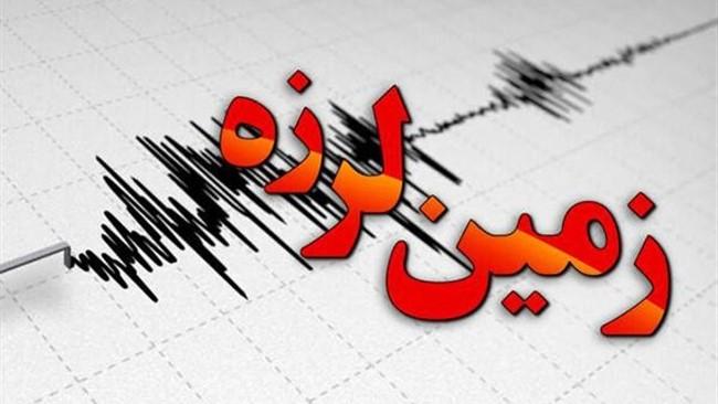زلزله ۳.۸ ریشتری دقایقی پیش حوالی زمانآباد را در شرق استان سمنان لرزاند.